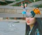 케이윌, 26일 컴백 앞두고 신곡 '실화' 티저 영상 공개...감성 '가득' 애절 보이스