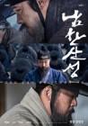 영등위, 청소년을 위한 좋은 영화 4편 선정 '남한산성', 너웨 췌장' 등