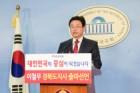 이철우 의원, 내년 지방선거에서 경북도지사 출마 선언
