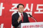 김재수 전 장관, 내년 지방선거에 대구시장 출마 공식 선언