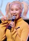 """모모랜드 주이, '겟잇뷰티' MC 합류…""""다음달부터 출연"""""""