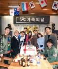 """YG, 넷플릭스 통해 새 예능 'YG전자' 공개…""""승리·아이콘·유병재 등 총출동"""""""