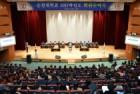 국립 순천대, 2017학년도 학위수여식 개최