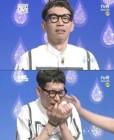 수목드라마 '리턴' 봉태규, 곰과 '베드신' 찍었다? 폭탄 고백 '눈길'