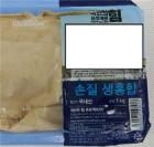 패류독소 검출에…대형마트 3사 생홍합류 판매 중단