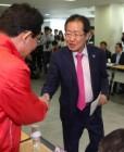 홍준표, '사전투표운동·민생집중' 선거운동 방향 제시