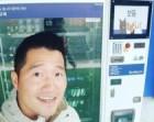 강형욱, 父 '강아지 공장' 운영 고백...'너무 불쌍했다'