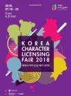 BH3D조형학원, '캐릭터 라이선싱 페어 2018' 참가해 3D프린팅피규어 선보여