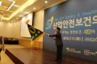 안전보건공단 부산본부, '산업안전보건강조주간 부산지역행사' 개최