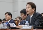 """임종석 """"개헌 국회 합의 중요··· 국민과 약속"""""""