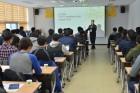 순창의 건강힐링교육 기업연수 프로그램으로 진화 성공