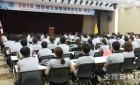 전북체육회, 생활체육지도자 연수