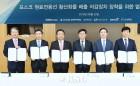 선사·화주·금융권, SOx 규제 대응 모범답안 찾았다