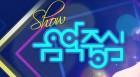 MBC 파업 '음악중심' 결방, '왕은 사랑한다' 재방송… 방탄소년단 'DNA' 컴백 무대 못본다