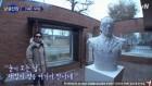 [초점Q]'알쓸신잡2' 유희열이 '마왕' 신해철에 '취한 밤' 시청자도 '뭉클'