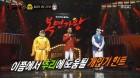 [TV컷Q] '복면가왕', 세븐틴 부승관 추측 '나무꾼' 압도적 표차로 승리… '레드마우스'와 만나나