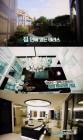 [이슈Q] 주병진 펜트하우스, 가격은? 도끼·2PM 준호 펜트하우스와 비교하니