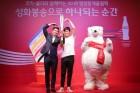 이봉주-박상영-손흥민, 평창동계올림픽 응원하는 스포츠영웅들