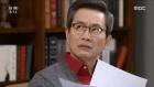 [TV컷Q]'역류' 정성모, 치매 심화됐다 '김해인 계략 꾸미나' 신다은도 불안