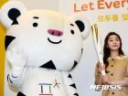 차범근·박찬호·김연아·박지성·서장훈·류현진... 평창동계올림픽 개막식 위해 달린 101일