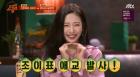 '슈가맨 시즌2' 결방, JTBC는 설 특선 영화 '더 킹' 재방송 대체 편성