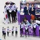 쇼트트랙 여자 3000m 계주 결승 시청률, SBS-KBS-MBC 순 [2018 평창동계올림픽]