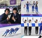 SBS, 남자 빙속 팀추월 결승전 최고시청률 27.4% 찍으며 1위!