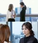 [TV컷Q] '역류' 김해인, 서도영 욕심 낸다 신다은과 갈등 깊어지나