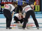 [컬링 규칙] 끌려가는 '팀 김은정', 여자 결승 한국-스웨덴전 자꾸 바뀌는 선공-후공 왜?