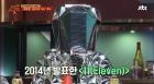 [초점Q] '슈가맨 2' 지누, 인디 밴드 '롤러코스터'부터 '히치하이커'로 케이팝의 중심까지