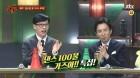 [TV풍향계] '슈가맨' 故 김성재·故 최진영 소환에 시청률 '소폭 상승'