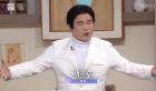 [TV컷Q]'TV쇼 진품명품' 트로트 가수 배일호 누구? '신토불이-99.9'로 90년대 인기 몰이한 싱어송라이터