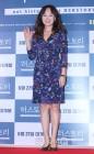 임성언 '무거운 영화에 단정한 옷차림' (허스토리 VIP시사회)