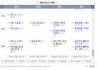 MBC '이불 밖은 위험해' 3주 연속 결방… 오후 11시 10분 프랑스vs페루 러시아 월드컵 조별예선 중계