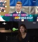 조현우 아내 이희영 사랑에 '심쿵' 박광현-최수종-권상우 연예계 대표 애처가 살펴보니