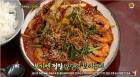 '수미네 반찬' 초복 맞이 이색 음식 레시피 공개… 아귀찜·전복간장찜·전복내장 영양밥은?