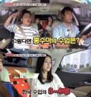 '억대 몸값·주연 배우' 홍수아·추자현·함소원 등 '금의환향' 스타는?
