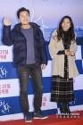 [S포토] 김민상-서정연, '밝다 밝아' (천화 VIP시사회)