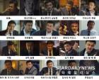 박중훈, '나쁜녀석들: 악의 도시' 표정 연기 20종 공개
