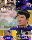 """'해투3' 허성태, """"데뷔 전 대기업 근무. 러시아서 TV 팔았다"""" 깜짝 과거 공개"""