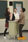 송지효, '런닝맨'에서 다져진 파워 '아는 형님' 가서 푸나 '강호동 넉다운 예고'