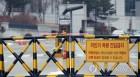 '대공수사권 폐지는 대한민국 수호 포기'