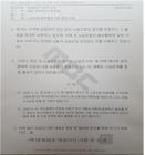 MBC, 최승호 사장 무능 비판한 이순임 공정노조위원장에 '압박' 공문 보내