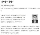 워커홀릭 엘리트 공무원, 구로구를 뒤집어놓다: 구로구청장 이성 인터뷰