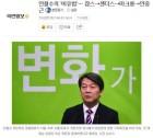 지키지 못할 공약은 하지 않는다, 환경 복지 문화로 부천을 바꾼다: 부천시장 후보 장덕천 인터뷰