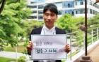 과학청년, 'AI 가정교사'로 '교육 빈부론' 평정 나섰다