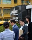 '학교폭력 은폐' 숭의초 교장 등 휴대전화 확보…경찰, 압수수색실시