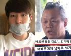 성추행 남배우, 김기덕·온유까지… 꼬리 문 '性스캔들'