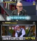 """풍문쇼 홍석천 동생 공개…뜸들이더니 """"NCT 태용"""""""