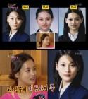 '화유기 이승기♥' 오연서, '요괴급 불변 미모'